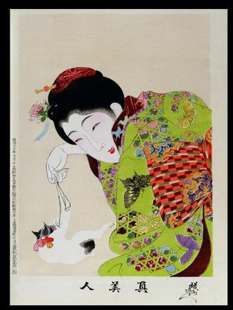 Shin Bijin (True Beauties) Depicting a Woman Playing with a Kitten, from a Series of 36, Modelled…