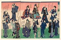 An Oban Triptych Depicting a Nocturnal Scene with Three Actors before a Pal-Toyohara Kunichika-Framed Giclee Print