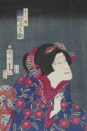 Sawamura Tanosuke as Princess Kiyo, February 1868