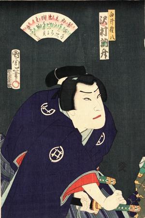 Sawamura Tossho No Shirai Gonpachi
