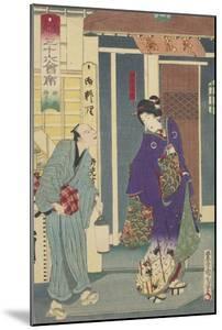 The Ryukotei Restaurant in Yanagibashi, 1878 by Toyohara Kunichika