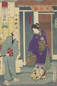The Ryukotei Restaurant in Yanagibashi, 1878 by Toyohara Kunichika