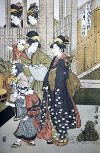 Customs of the Year: New Year's, Two Women by Toyokuni