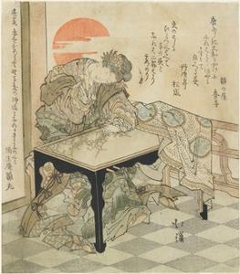 Chinese Princess at an Embroidery Table, 1828 by Toyota Hokkei