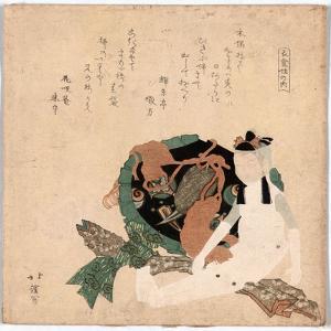 Deku to Kinchaku by Toyota Hokkei