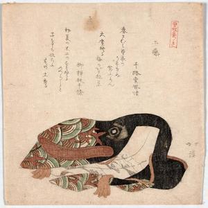 Kudo (Suketsune) No Isyo by Toyota Hokkei