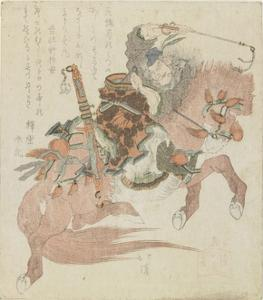 No.5 Horse of a Chinese General by Toyota Hokkei
