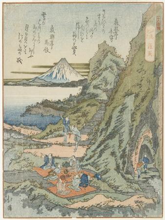 Ryudo, 1833