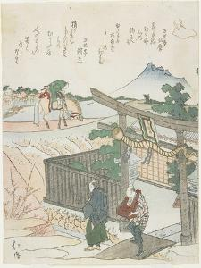 Two Men at a Shrine, Horse and Rider, Early 19th Century by Toyota Hokkei