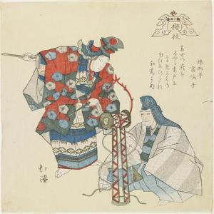 Umegae (Plum Branch), C. 1832 by Toyota Hokkei