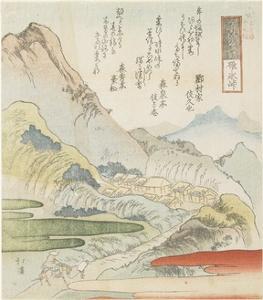 Usui Pass, 1831 by Toyota Hokkei