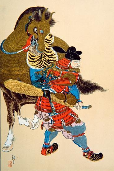 Toyotomi Hideyoshi--Giclee Print