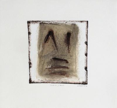 Tres / bos-Alexis Gorodine-Collectable Print