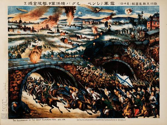 Triumph of Russian Army at the Battle of Galicia--Giclee Print
