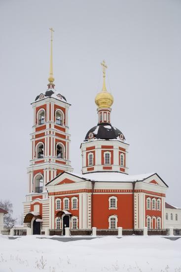 Troicko-Varnicki Monastery--Photographic Print