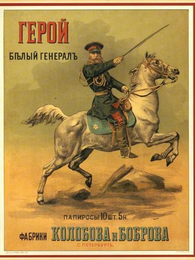 Tsarist White General Cigarettes from St. Petersburg--Art Print