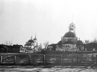 Tsaritsyn before the Revolution, 1910--Photographic Print