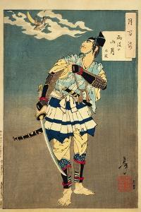 Goro Tokimune, One of the Soga Brothers, 1885 by Tsukioka Kinzaburo Yoshitoshi