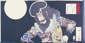 The Actor Ichikawa Danjuro Ix in the Role of the Pirate Kezori Kuemon by Tsukioka Kinzaburo Yoshitoshi