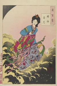 Chang-E Ascending to the Moon, August 1885 by Tsukioka Yoshitoshi