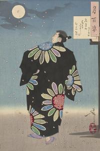 Fukami Jikyu in moonlight,1887 by Tsukioka Yoshitoshi