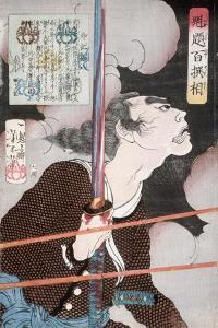 Geki Magohachi in Smoke and Rifle Fire, 1868 by Tsukioka Yoshitoshi