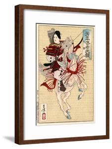 Lady Hangaku, C1885 by Tsukioka Yoshitoshi