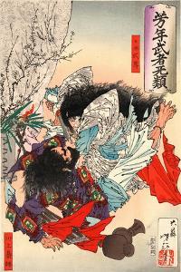 Yamato Takeru No Mikoto by Tsukioka Yoshitoshi