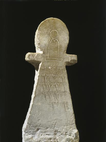 Tunisia, Carthage, Tophet, Votive Stele with an Inscription to Goddess Tanit--Giclee Print