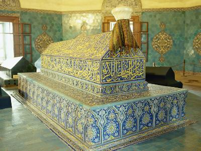 Turkey. Bursa. Yesil Turbe. Mausoleum of Mehmed I. Ottoman Style. 15th Century--Photographic Print