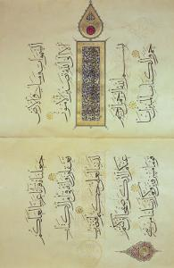 Two Pages from a Koran Manuscript, Illuminated by Mohammad Ebn Aibak