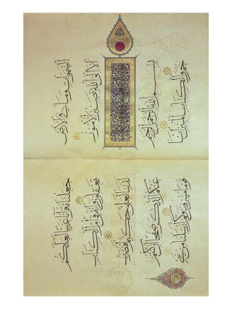 https://imgc.artprintimages.com/img/print/two-pages-from-a-koran-manuscript-illuminated-by-mohammad-ebn-aibak_u-l-oe4o60.jpg?p=0