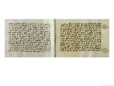 https://imgc.artprintimages.com/img/print/two-pages-of-a-koran-manuscript-written-in-oriental-kufic-script_u-l-oe4v70.jpg?p=0