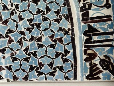 https://imgc.artprintimages.com/img/print/tympan-en-incrustations-de-ceramique-bleue_u-l-pbqw5a0.jpg?p=0