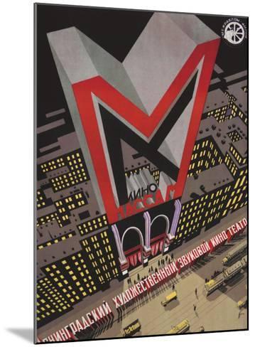 Kino Massam, Movies for the Masses-Auflage von Bograd-Mounted Giclee Print