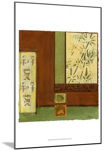 Chinese Scroll in Red II-Mauro-Mounted Art Print