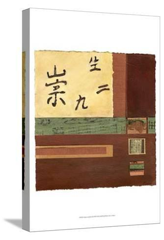 Chinese Scroll in Red III-Mauro-Stretched Canvas Print