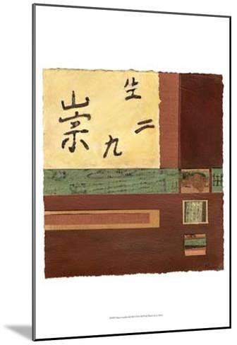 Chinese Scroll in Red III-Mauro-Mounted Art Print