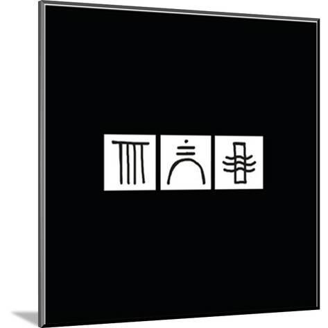 Zen Squares II-Lily Alexander-Mounted Art Print