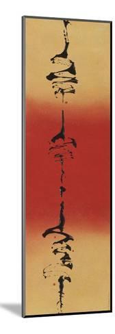 Rising Sun II-Mia Cameron-Mounted Giclee Print