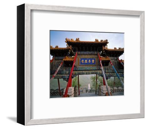 China Gate--Framed Art Print