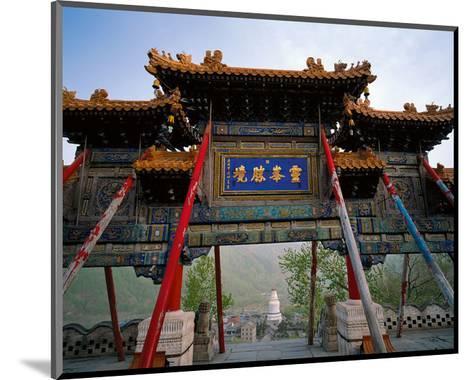 China Gate--Mounted Art Print