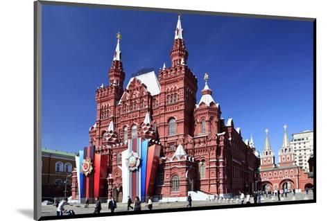 State Historical Museum, Moscow, Russia--Mounted Art Print