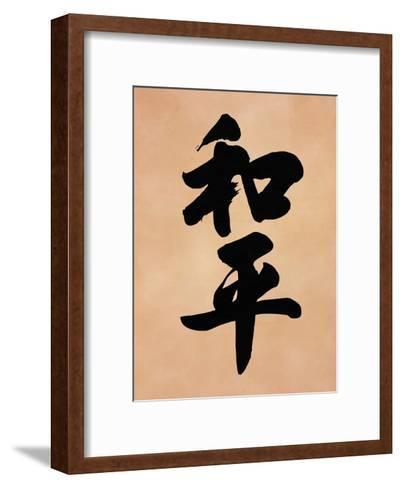 Peace--Framed Art Print