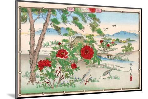 Pigeons among Peonies-Rinsai Utsushi-Mounted Art Print