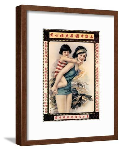 Shanghai Lady Vintage Chinese Advertising Poster--Framed Art Print