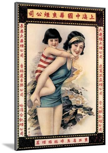 Shanghai Lady Vintage Chinese Advertising Poster--Mounted Art Print