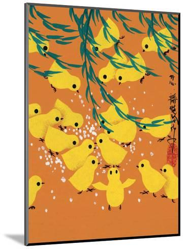 Chinese Folk Art - Yellow Chicks Pecking at Grain--Mounted Art Print