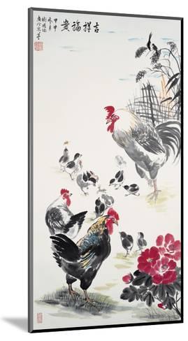 Chicken Family-Guozen Wei-Mounted Giclee Print