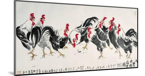 Auspicious Chickens-Guozen Wei-Mounted Giclee Print